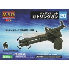 M.S.G. Weapon Unit MW20 Scale 1/144